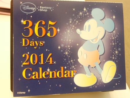 ディズニー 日めくり 2014