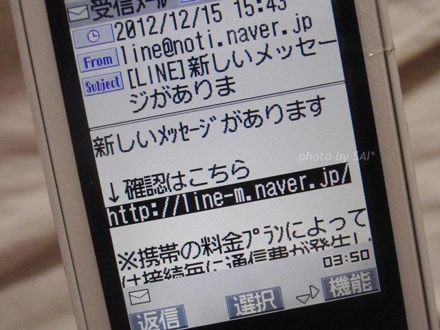 PC1505441